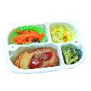 【冷凍】みしまの御膳ほのか デミグラスハンバーグ 180g 低たんぱく 弁当[腎臓病食/低たんぱく食品/たんぱく調整/塩分…