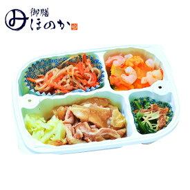 【冷凍】みしまの御膳ほのか 豚の生姜焼き 200g[腎臓病食/低たんぱく食品/たんぱく調整/塩分調整]