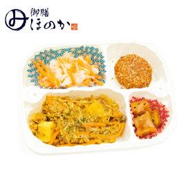 【冷凍】みしまの御膳ほのか ドライカレー 220g[腎臓病食/低たんぱく食品/たんぱく調整/塩分調整]