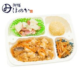 【冷凍】みしまの御膳ほのか 麻婆豆腐 220g[腎臓病食/低たんぱく食品/たんぱく調整/塩分調整]