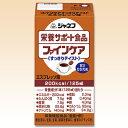介護食 高カロリー キューピー ジャネフ ファインケア すっきりテイスト エスプレッソ風味 125ml×12本