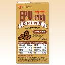 介護食 高カロリー フードケア エプリッチドリンク コーヒー風味 125ml【栄養補助食品 濃厚流動食 たんぱく質強化】