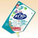 流動食 明治メイフロー 300kcal (167ml×24袋) 【2ケース購入で送料無料】