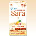 介護食 高カロリー エプリッチドリンクSara ミックスフルーツ風味 125ml