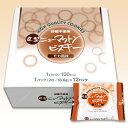 丸型ニューマクトンビスキーモカ風味 18.6g×12袋 [腎臓病食/低たんぱく食品/たんぱく調整]