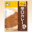 ゆめシリーズ 辛口カレー150g [腎臓病食/低たんぱく食品/低たんぱく おかず]