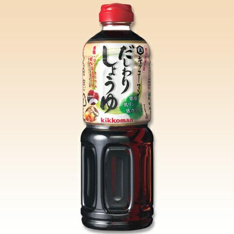 【減塩醤油】キッコーマン だしわりしょうゆ 750ml