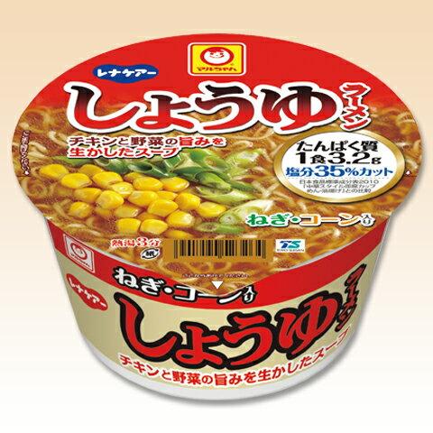 日清 レナケアー しょうゆラーメン 72.2g カップ麺 カップラーメン [腎臓病食/低たんぱく食品/たんぱく調整]