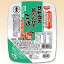 サトウの低たんぱく ごはん かるめに一膳 1/25 155g×20食 パックタイプ [低たんぱく食品]