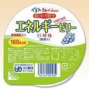 エネルギーゼリー 巨峰味 98g 区分3 [腎臓病食/低たんぱく食品/高カロリー]