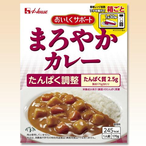 おいしくサポート まろやかカレー 170g [腎臓病食/低たんぱく食品/低たんぱく おかず]