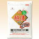 低たんぱく米 低たんぱく ごはん たんぱく質 1/25 越後米粒タイプ 1kg [低たんぱく食品]