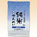 純米せんべい 青のり味 65g [腎臓病食/低たんぱく食品/たんぱく調整]