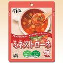 シェフズサポート ミネストローネ 160g MCC [腎臓病食/低たんぱく食品]