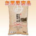 【お買い得キャンペーン】低たんぱく米 低たんぱく ごはん みしまのたんぱく質調整米1/50 3kg [低たんぱく食品]