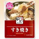 ゆめレトルト すき焼き 140g [腎臓病食/低たんぱく食品/低たんぱく おかず]