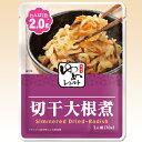 ゆめレトルト 切干大根煮 70g [腎臓病食/低たんぱく食品/低たんぱく おかず]