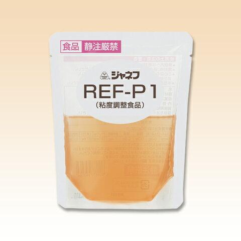 【とろみ調整】キューピー REF−P1 レフピーワン 90g×18袋(レフ・ピーワン)