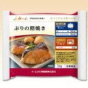 【冷凍介護食】摂食回復支援食 あいーと ぶりの照焼き 78g [やわらか食/介護食品]