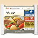 介護食 【冷凍】摂食回復支援食 あいーと 肉じゃが 86g [やわらか食/介護食品]