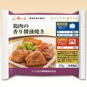 介護食 【冷凍】摂食回復支援食 あいーと 鶏肉の香り醤油焼き 83g [やわらか食/介護食品]