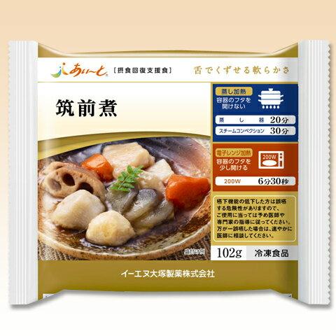介護食 【冷凍】摂食回復支援食 あいーと 筑前煮 111g [やわらか食/介護食品]