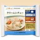 介護食 【冷凍】摂食回復支援食 あいーと クリームシチュー 103g [やわらか食/介護食品]