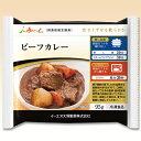 【冷凍介護食】摂食回復支援食 あいーと ビーフカレー 95g [やわらか食/介護食品]