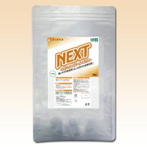 とろみ剤 フードケア ネオハイトロミールNEXT 2kg とろみ調整 [介護食/介護用品]