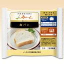 【冷凍介護食】摂食回復支援食あいーと 食パン 1枚 [やわらか食/介護食品]