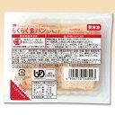 【冷凍介護食】区分3 らくらく食パン(いちご)90g [やわらか食/介護食品]