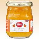 マービー 低カロリー オレンジマーマレード(瓶) 230g ジャム