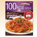 マイサイズ アラビアータ 100g スパゲティソース パスタソース