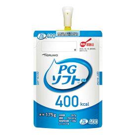 流動食 PGソフトEJ 400kcal 267g×18個 【2ケース購入で送料無料】