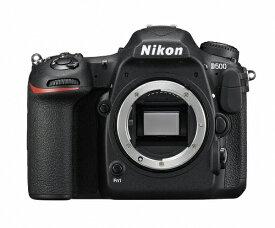 ニコンNikonデジタル一眼レフカメラD500ボディ