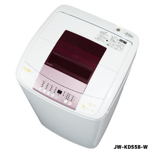 新品 ハイアール 5.5kg 全自動洗濯機 ホワイトHaier JW-KD55B-W