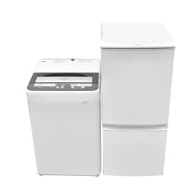 【1年保証付き】 家電セット 中古 新生活 2点セット【冷蔵庫+洗濯機】【地域限定で配送・設置無料】 【中古】 家電 セット 一人暮らし向け リユース品