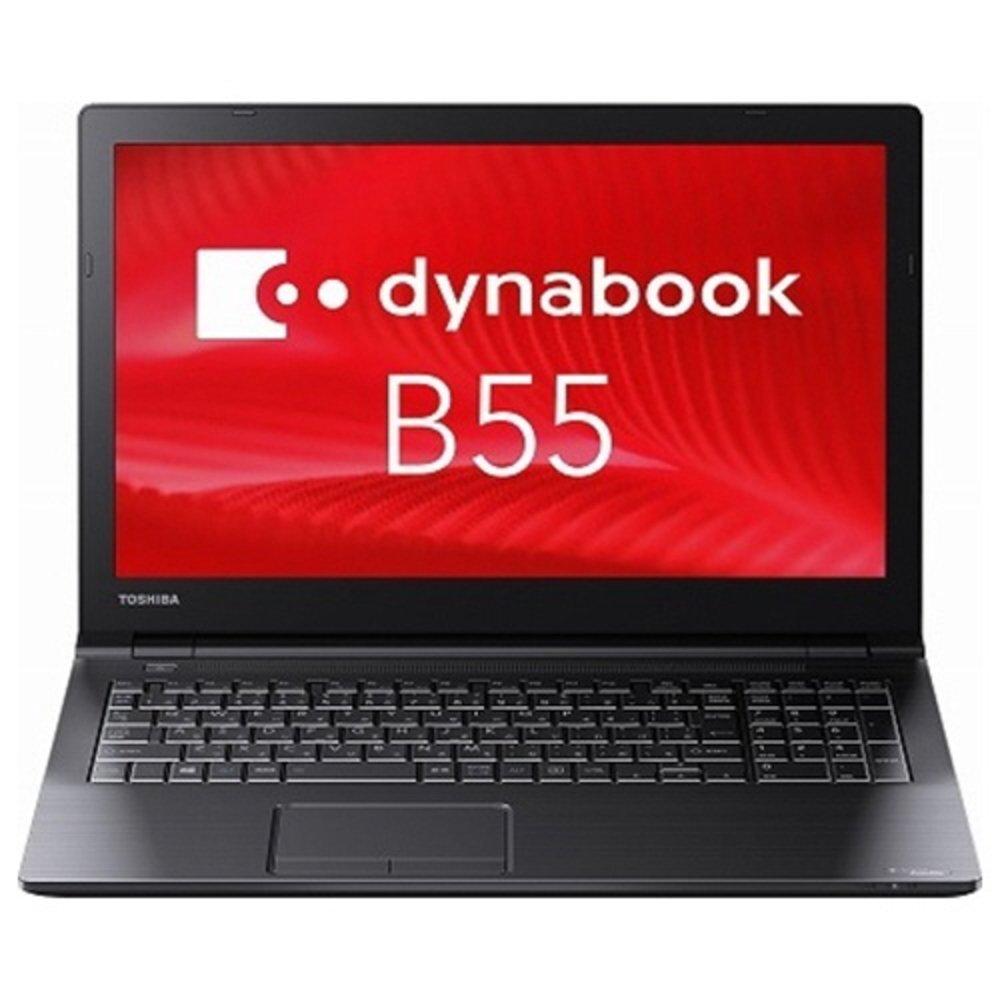 東芝 ノートパソコン Office H&B Windows10 64bit Core i5 4GB HDD 500GB 15.6型 DVDスーパーマルチ 無線LAN Bluetooth 10キー PB55BEAD4RAQD11
