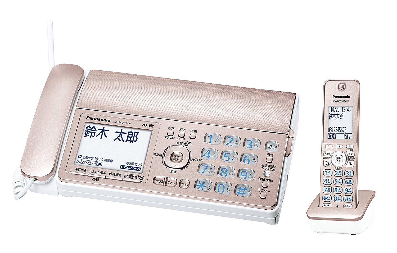 新品 あす楽 パナソニック デジタルコードレスFAX 子機1台付き 迷惑電話対策機能搭載 ピンクゴールド KX-PD305DL-N