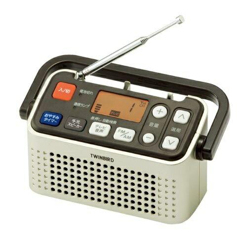ツインバード TWINBIRD 3バンドラジオ付 ワイヤレス 手元スピーカー AV-J135G