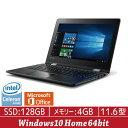 あす楽 11.6型ノートPC (Office付き・Win10 Home・Celeron・SSD 128GB・メモリ4GB) Lenovo Yoga 310 80...