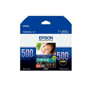 新品 エプソン EPSON 写真用紙 光沢L判 500枚 KL500PSKR