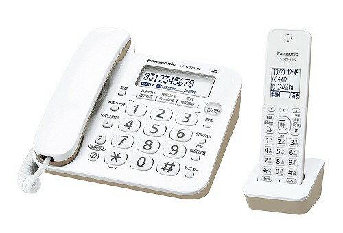 VE-GD25DL-W パナソニック デジタル コードレス 電話機 子機1台付き 迷惑電話対策機能搭載 ホワイト