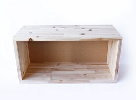 収納ボックス おしゃれ FREE BOX W ホワイト YK16-003 ヤマト工芸