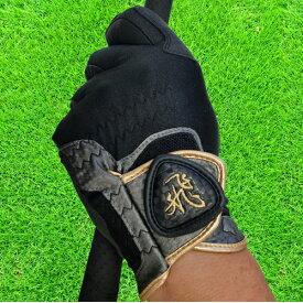 ゴルフ用品 ゴルフボール ゴルフウェア 新品 TOBIEMON(トビエモン) 飛衛門 ゴルフ用グローブ(左手着用) R&A公認 TBGV