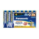 新品 パナソニック Panasonic アルカリ乾電池 EVOLTA(エボルタ) 単4形 8本 LR03EJ/8SW 台風 防災グッズ
