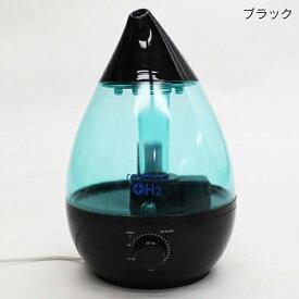ヒロコーポレーション NEW水素発生加湿器 レイドロップ TH-SK38BK