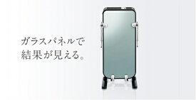 ズボンプレッサー 送料無料 ツインバード TWINBIRD SA-D719B パンツプレス ズボンプレッサー ガラスパネル パンツプレッサー プレス器 アイロン