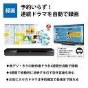 シャープAQUOSブルーレイレコーダー500GB2チューナーBD-NW520