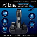 Allans 充電式 メンズグルーミング オールマイティ 髪バリカン髭剃りラインバリカン鼻毛ボディ MEBM-22